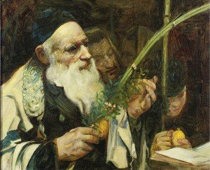 """Examining the Lulav"""